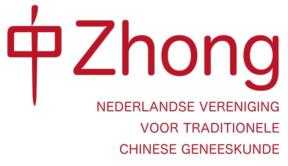 Zhong_Logo